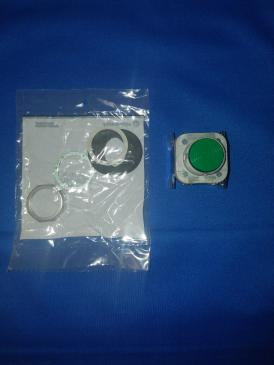 Push Button Green